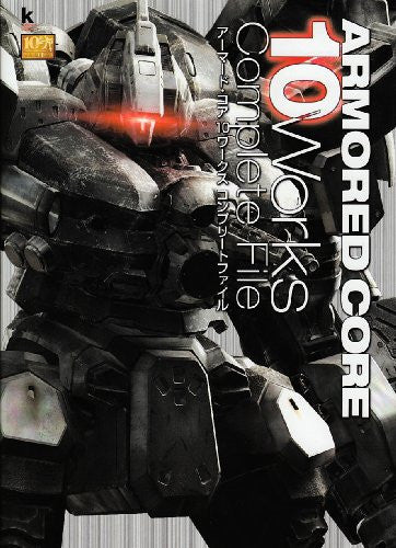 Image 1 for Armored Core 10 Works Complete File Book/ Ps