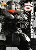 Thumbnail 2 for Armored Core 10 Works Complete File Book/ Ps