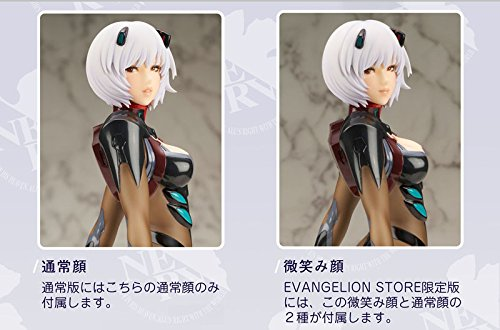 Image 3 for Evangelion Shin Gekijouban: Q - Ayanami Rei - Limited Edition