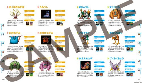Image 10 for Dragon Quest   25th Anniversary Encyclopedia Of Monsters