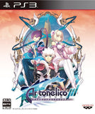 Thumbnail 1 for Ar tonelico III: Sekai Shuuen no Hikigane wa Shoujo no Uta ga Hajiku