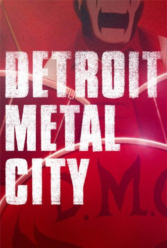 Image 4 for Detroit Metal City DVD Box