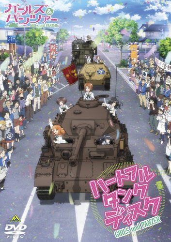 Image 1 for Girls Und Panzer - Heartful Tank Disc [2DVD+CD]
