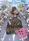 Thumbnail 1 for Girls Und Panzer - Heartful Tank Disc [2DVD+CD]