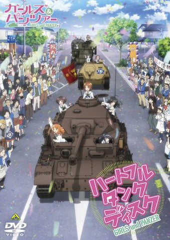Image for Girls Und Panzer - Heartful Tank Disc [2DVD+CD]