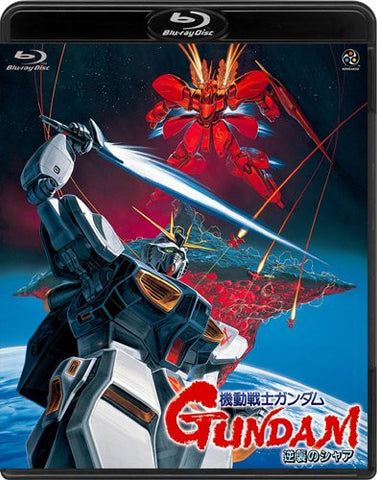 Image for Mobile Suit Gundam Char's Counterattack / Gyakushu No Char