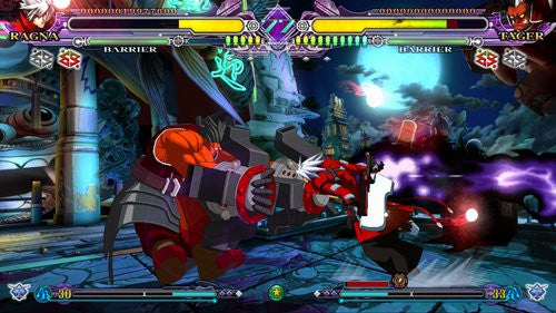 Blazblue: Continuum Shift Extend (Playstation3 the Best)