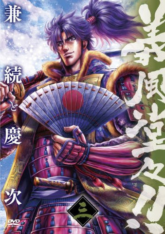 Image for Gifu Dodo Kanetsugu To Keiji Vol.3