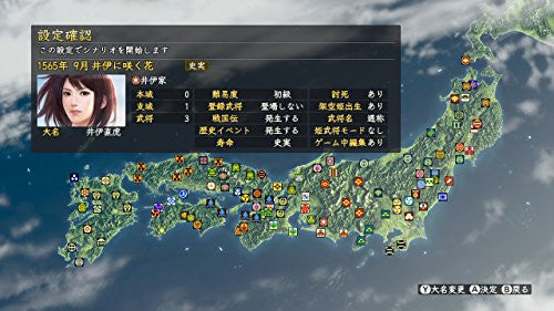 Image 7 for NOBUNAGA'S AMBITION: Sphere of Influence with Power-Up Kit