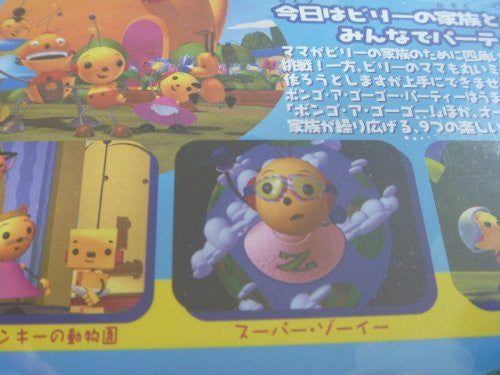 Image 4 for Rolie Polie Olie Vol.9