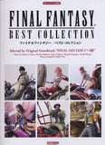 Thumbnail 1 for Final Fantasy Best Of Piano Solo Score