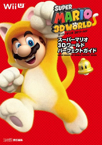 Image for Super Mario 3 D World Perfect Guide