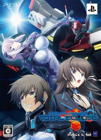 Muv-Luv Alternative: Total Eclipse [Limited Edition]