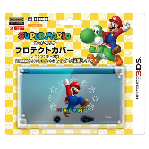 Image for Super Mario Protective Cover 3DS (Cool Edition)Super Mario Protective Cover 3DS (Fine Edition)
