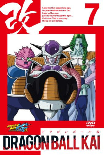 Image 1 for Dragon Ball Kai Vol.7