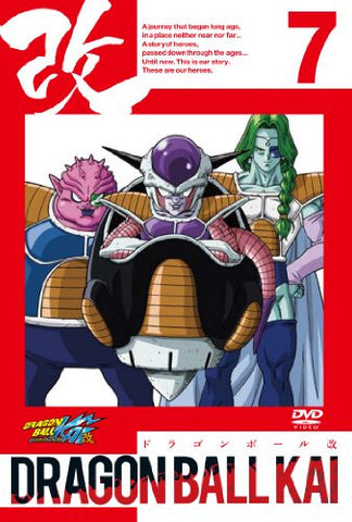 Image for Dragon Ball Kai Vol.7