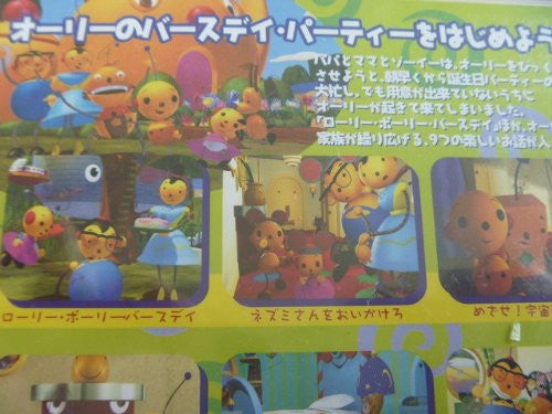 Image 4 for Rolie Polie Olie Vol.6