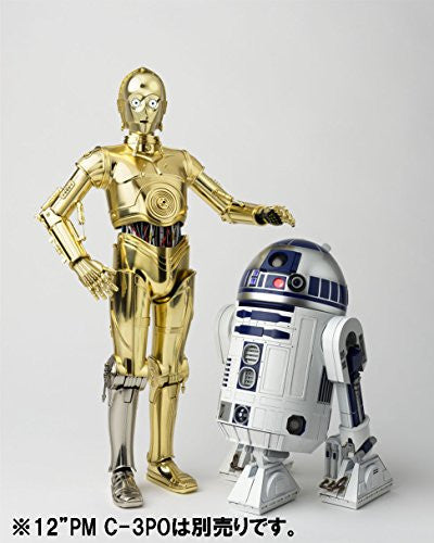 Image 2 for Star Wars: Episode IV – A New Hope - R2-D2 - 12 Perfect Model - Chogokin - 1/6 - A New Hope (Bandai)