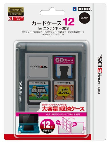Image 1 for 3DS Card Case 12 (Black)