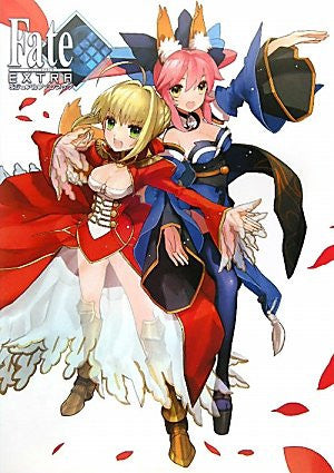 Image 1 for Fate/Extra   Visual Fan Book