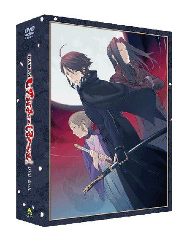 Image for Emotion The Best Bakumatsu Kikansetsu Irohanihoheto DVD Box