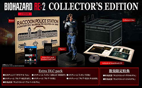 BIOHAZARD RE:2 - Z Version - Collector's Edition