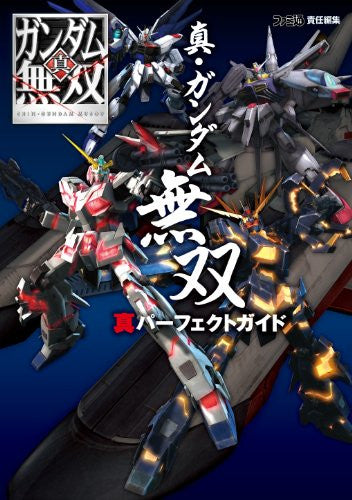Image 1 for Shin Gundam Musou True Perfect Guide