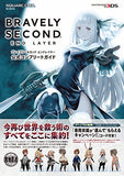 Bravely Second End Layer: Official Complete Guide - 1
