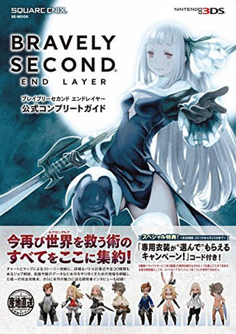 Image for Bravely Second End Layer: Official Complete Guide