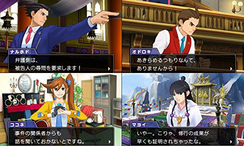 Image 3 for Gyakuten Saiban 6