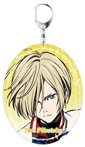 Yuri!!! on Ice - Yuri Plisetsky - Acrylic Keychain