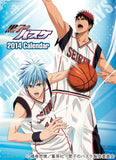 Thumbnail 1 for Kuroko no Basket - Wall Calendar - 2014 (Try-X)[Magazine]