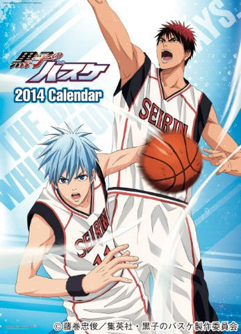 Image for Kuroko no Basket - Wall Calendar - 2014 (Try-X)[Magazine]