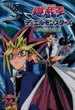 Thumbnail 1 for Yu-gi-oh! Duel Monsters Turn 24