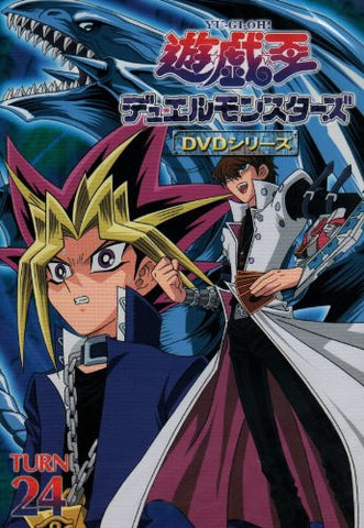 Image for Yu-gi-oh! Duel Monsters Turn 24