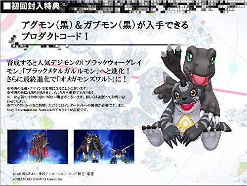 Image 2 for Digimon Story Cyber Sleuth
