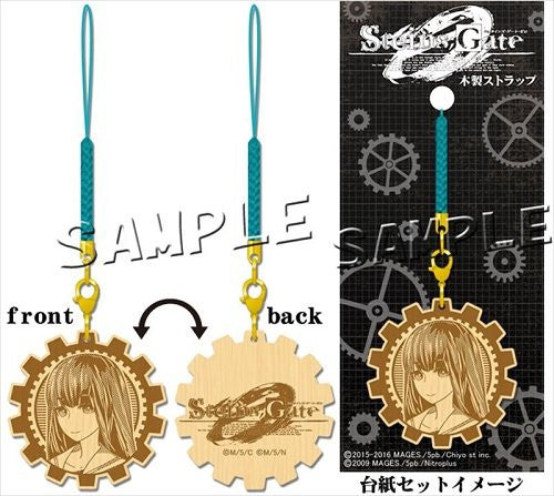 Image 2 for Steins;Gate 0 - Wooden Strap: Kagari Shiina