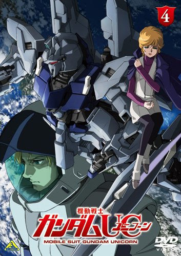 Image 2 for Mobile Suit Gundam Unicorn 4