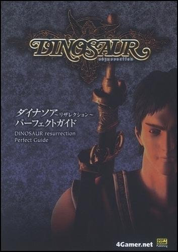 Image 1 for Dinosaur Resurrection Perfect Guide Book / Windows