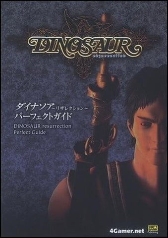 Image for Dinosaur Resurrection Perfect Guide Book / Windows