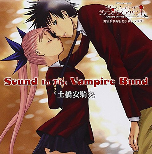 "Image 1 for Dance In The Vampire Bund Original Soundtrack ""Sound In The Vampire Bund"""