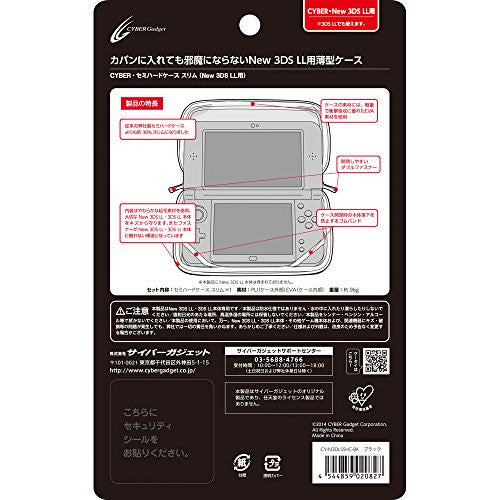 Image 2 for Semi Hard Case Slim for New 3DS LL (Black)