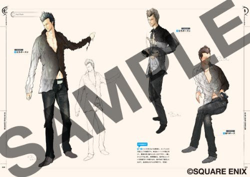 Image 5 for El Shaddai Official Setting Guide