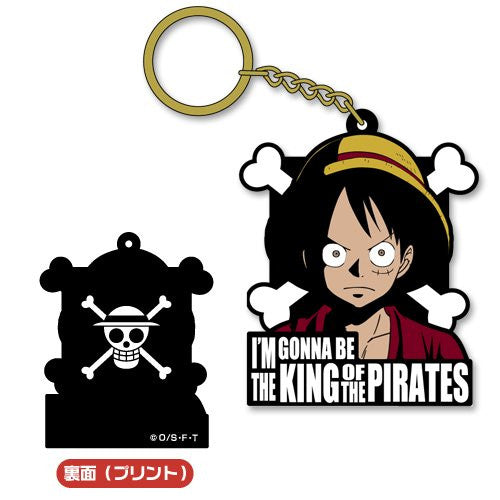 Image 1 for One Piece - Monkey D. Luffy - Keyholder - Rubber Keychain - I'm Gonna Be The King Of The Pirates (Cospa)