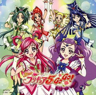 Image for Ganbalance de Dance ~Kibou no Relay~ / Precure Mode ni SWITCH ON!