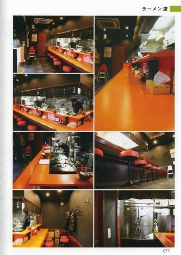 Image 3 for Digital Scenery Catalogue - Manga Drawing - Restaurants, Bars and Cafes