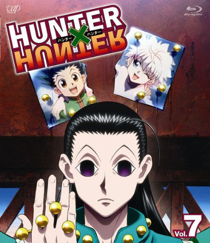 Image 1 for Hunter x Hunter Vol.7