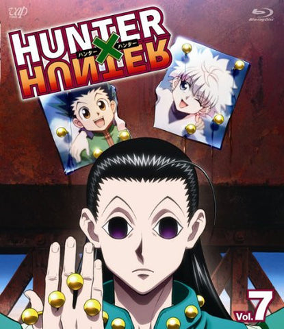 Image for Hunter x Hunter Vol.7