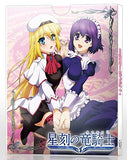 Thumbnail 1 for Dragonar Academy Vol.5