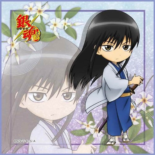 Image 1 for Gintama - Katsura Kotarou - Mini Towel - Towel - Ver.7 (Broccoli)